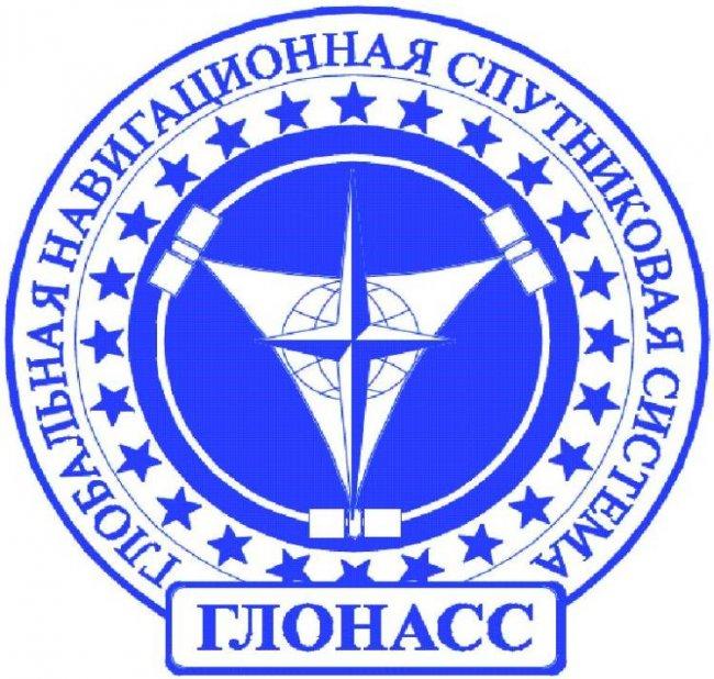 Навигационные программы для тахографов в Екатеринбурге